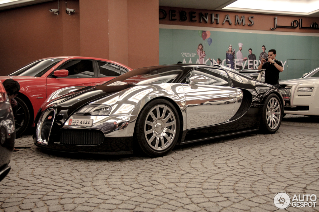 bugatti veyron price in uae 2015 bugatti veyron 16 4 17 january 2015 autogespot bugatti veyron. Black Bedroom Furniture Sets. Home Design Ideas