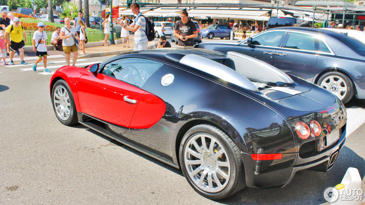 Blue bugatti with butterfly doors